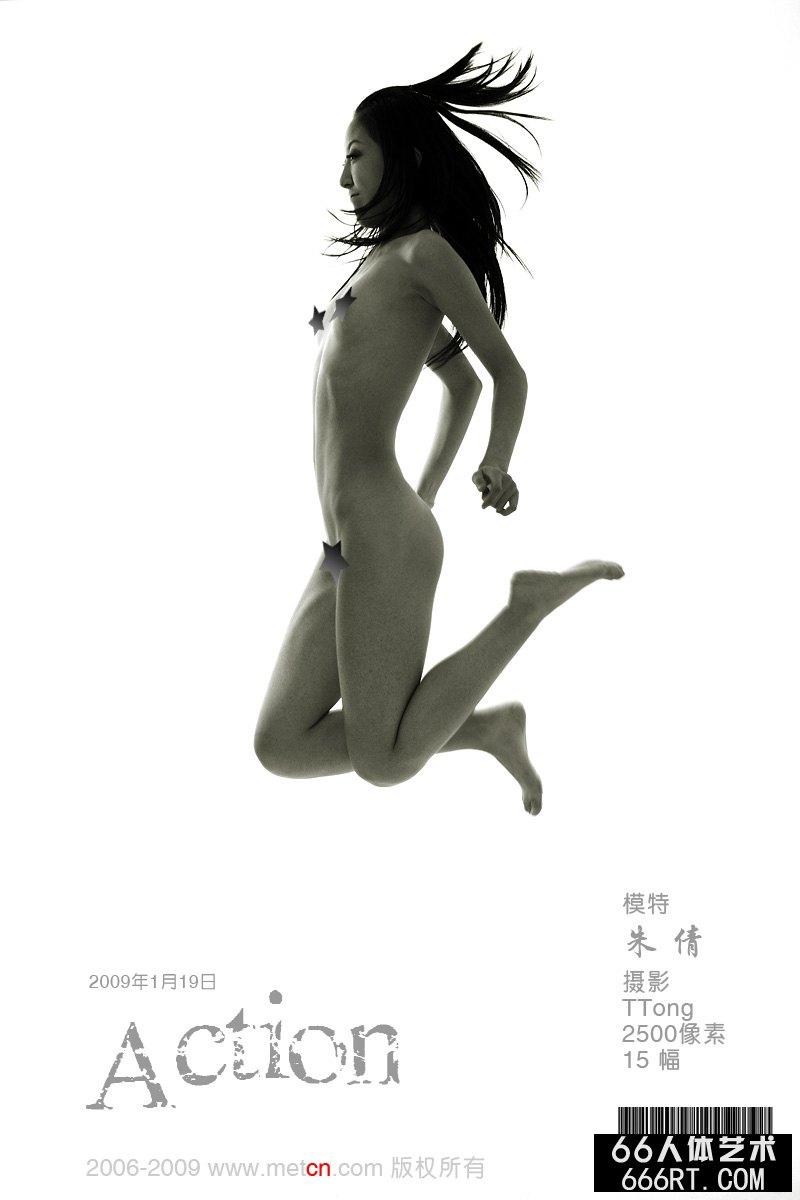 《Action》名模朱倩09年2月1日棚拍