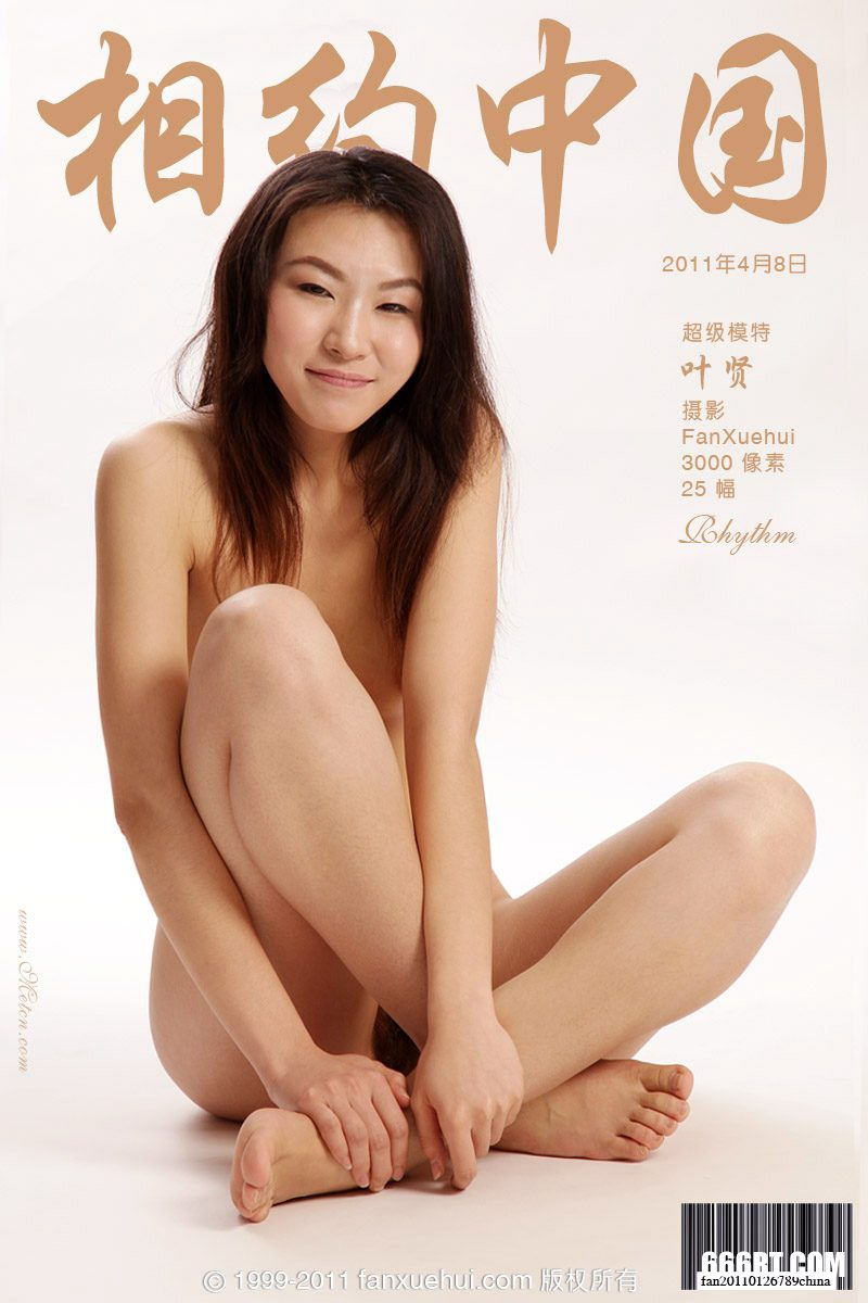 《Rhythm》美模叶贤11年4月8日室拍