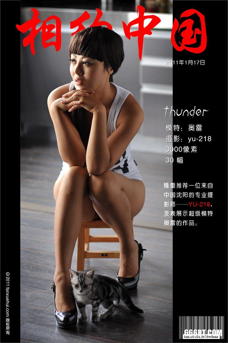 《Thunder》嫩模奥雷11年1月17日外拍