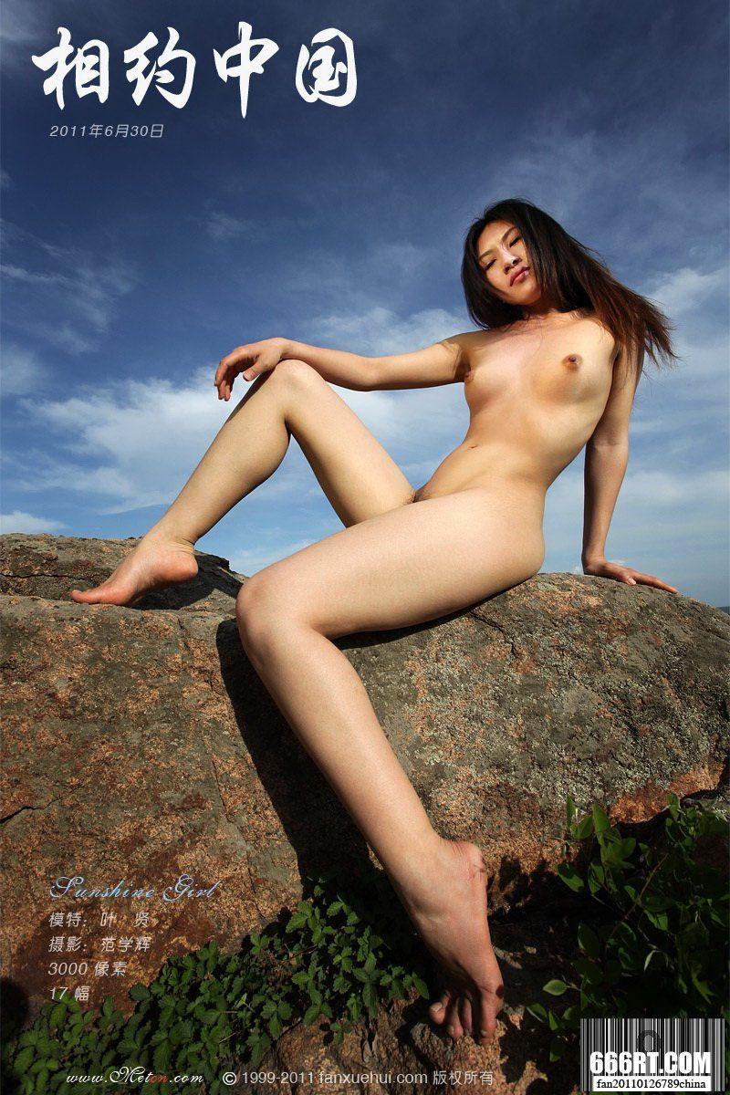 《SunshineGirl》叶贤11年6月30日外拍