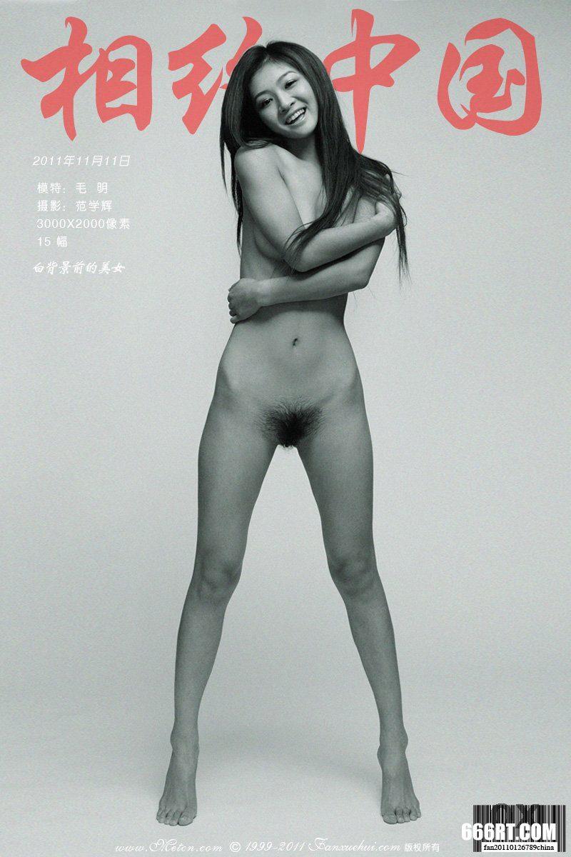 《白背景前的靓女》毛明11年11月11日棚拍