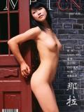《那拉》徐润07年6月25日人体作