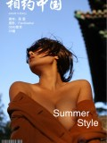 《SummerStyle》模特奥雷09年11