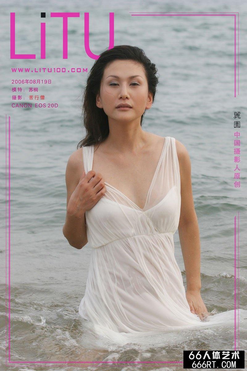 《海边人像》美模苏桐06年8月19日外拍