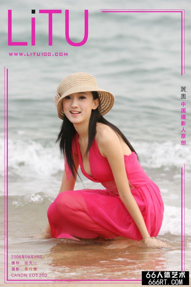 《海边人像》嫩妹张天一06年8月19日外拍