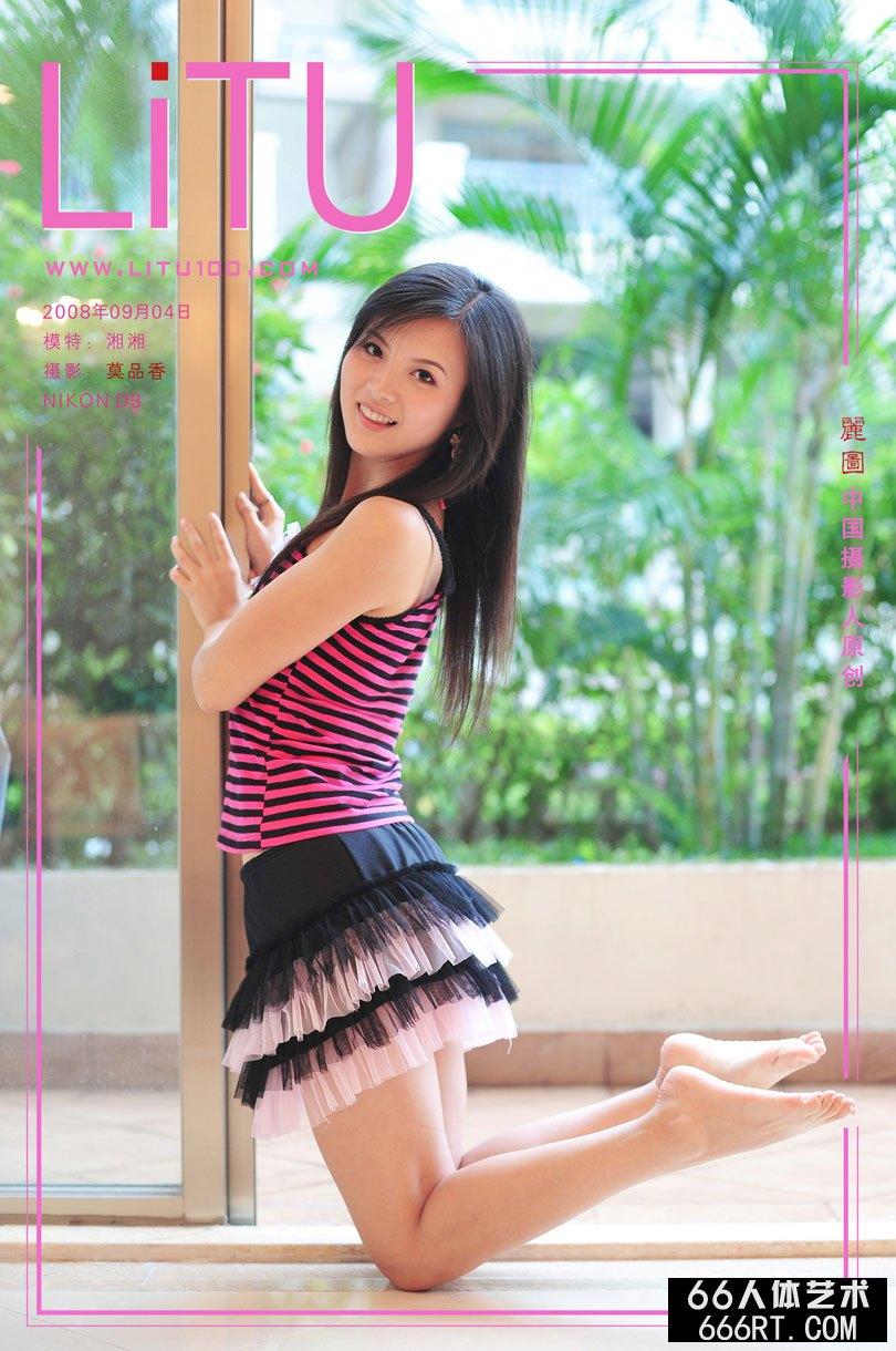 大学生湘湘08年9月4日室拍稚嫩短裙写照