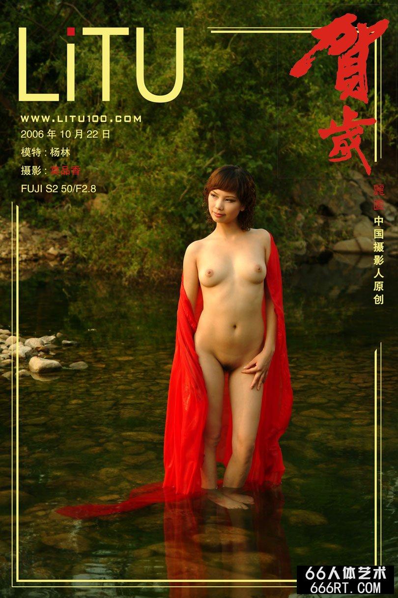 名模杨林06年10月22日外拍人体