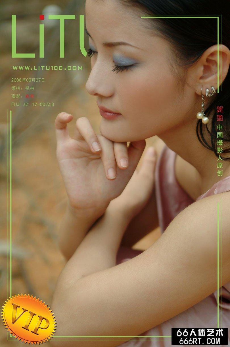 名模晓冉06年8月27日外拍_萝的第一次很嫩很紧