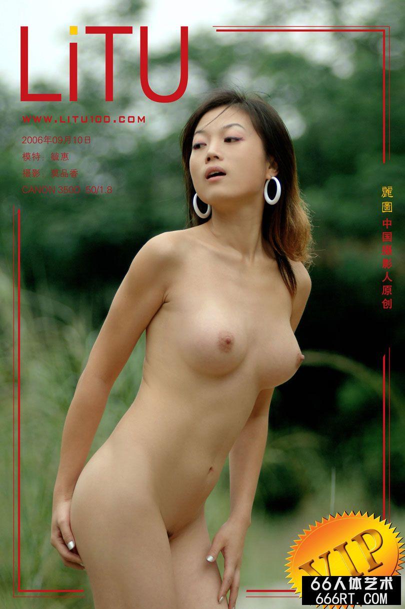 丰润的毓蕙06年9月10日外拍精选