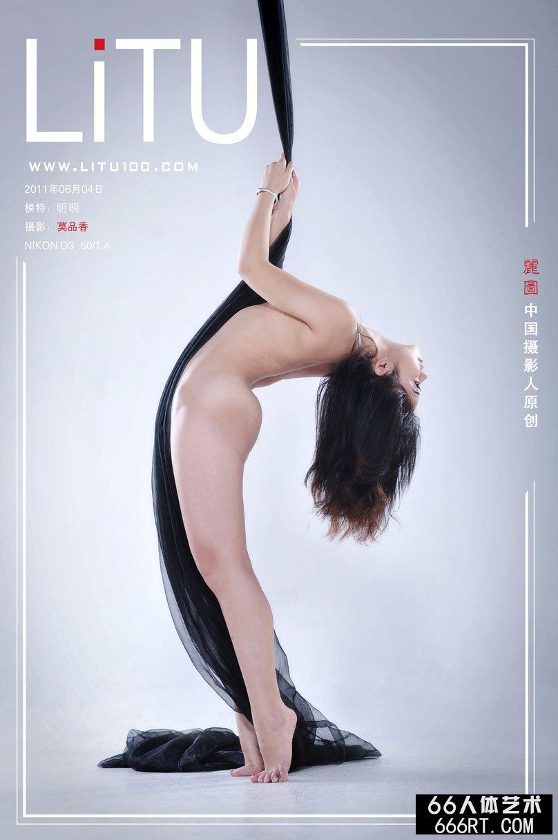 最大胆人体_舞蹈美模明明11年6月4日室拍人体