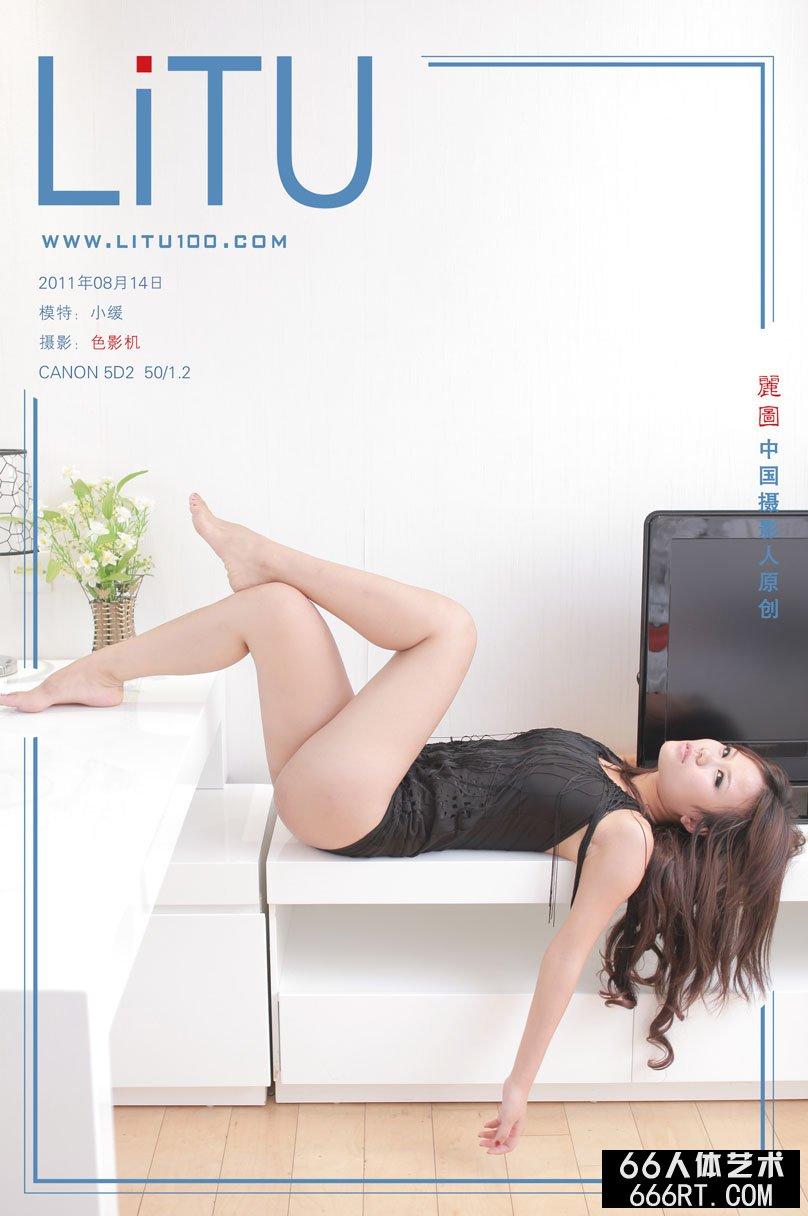 精品靓妹裸模小缓11年8月14日室拍