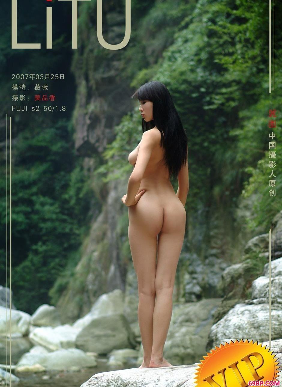 薇薇在野外的绿色人体_欧美丰满中年熟妇