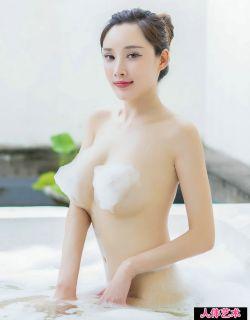 巨奶女神周研希居家洗浴私房人体